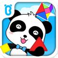 趣味拼拼乐 v9.43.00.00 Android版