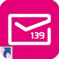 139邮箱轻量版HD v8.1.5
