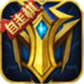 英魂之刃手游腾讯版 v2.4.3.0