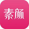 素颜 v1.16 Android版
