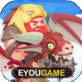 恶龙骑士大冒险 v2.0.4