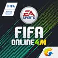 FIFA Online 4手游 v1.0.10
