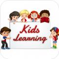 孩子们学习 v1.0