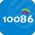 中国移动10086 v3.6.6