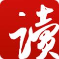 网易云阅读 v6.4.1