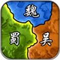 三国时代单机版无限金币版 v1.0