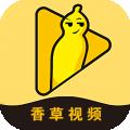 香草视频 v1.0.1.13
