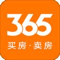 365淘房 v8.1.42