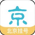 北京挂号网114挂号 v2.0.0