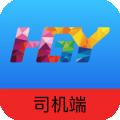 环国运司机端 v1.0 Android版