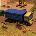 重型集装卡车驾驶 v1.1