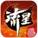 流星群侠传(原流星蝴蝶剑) v1.0.426810