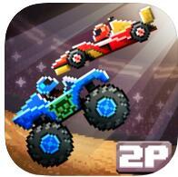 撞头赛车 v2.2.2 iPhone版