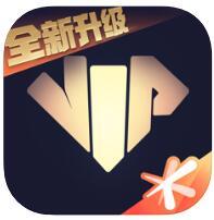 心悦俱乐部 v5.1.0 iPhone版