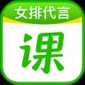 作业帮直播课 v4.9.0 Android版