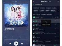 "QQ音乐回应""插播语音广告"":小批量测试"