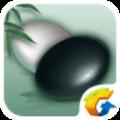 腾讯围棋 v4.0.08 Android版
