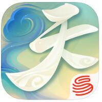 天下 v1.0.29 iPhone版