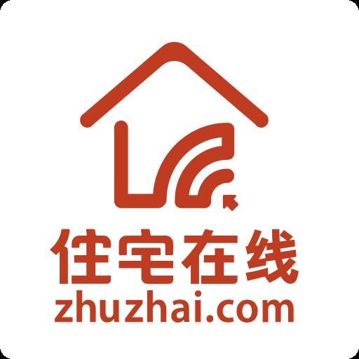住宅在线 v1.0.3 Android版