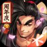 侍魂:胧月传说 v1.31.1 Android版