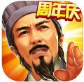 横扫千军 v23.3.3 iPhone版