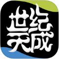 天成账号管家 v2.5.4 iPhone版