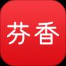 芬香 v1.1.3 Android版