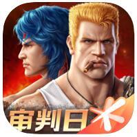 魂斗罗:归来 v1.27.67.0798 iPhone版