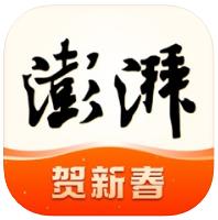 澎湃新闻 v7.4.0