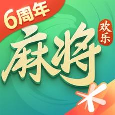 欢乐麻将 v7.5.36 iPhone版