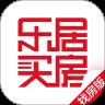 乐居买房 v6.3.2 Android版