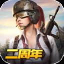 终结战场 v1.204714.205 Android版