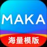 MAKA v5.15.2 Android版