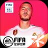 FIFA足球世界 v12.1.02 iPhone版