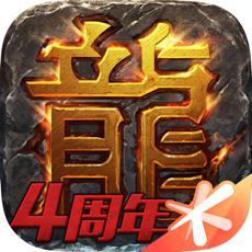 热血传奇 v1.4.64.8071 iPhone版