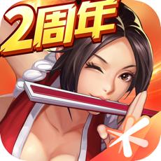 拳皇命运 v2.37.000 iPhone版