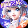 QQ炫舞 v3.4.2