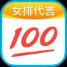 作业帮 v12.11.0 Android版