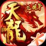 天龙八部手游 v1.72.2.2 Android版