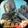 斗破苍穹:异火重燃 v0.0.0.287 Android版