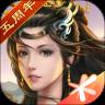 七雄争霸 v6.8.5 Android版