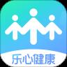 乐心运动 v4.6.1 Android版