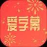 爱字幕 v2.3.4 Android版
