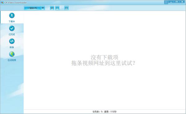CR Video Downloader(视频下载工具)