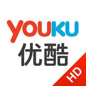 优酷HD for iPad v2.68 iPhone版