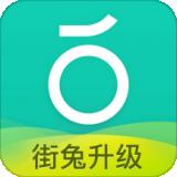 青桔单车 v3.1.22 Android版