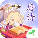 小伴龙学唐诗 v1.0.0 Android版