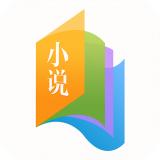 书袋小说 v2.8.31 Android版