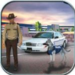 警犬保护城市模拟器 v1.0