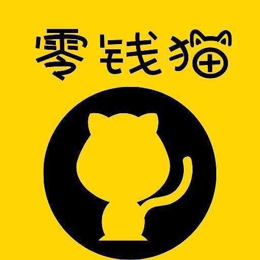 零钱猫 v1.0 Android版
